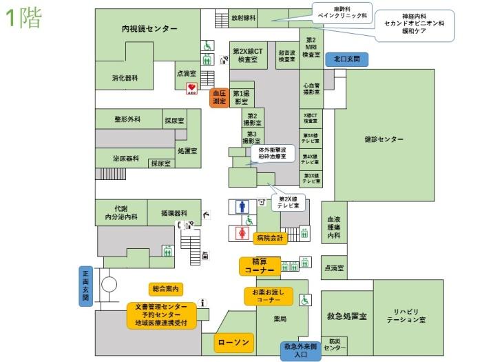 病院1階案内図