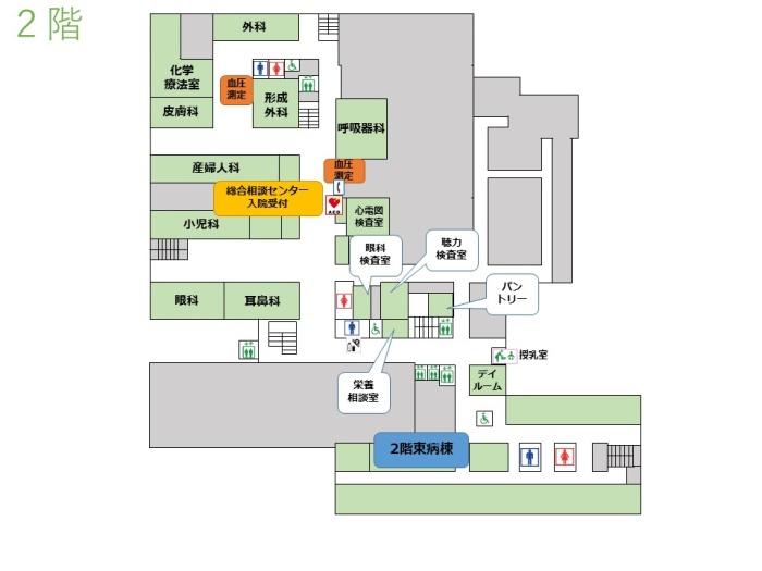 病院2階案内図